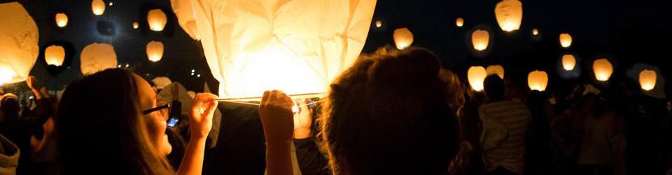 Evento Notte delle Lanterne Volanti
